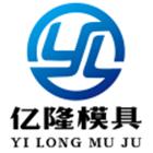 广州市亿隆金属制品有限公司